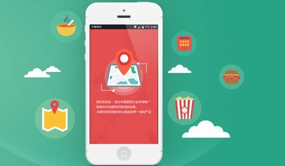 北京敬钰科技有限公司  短信验证码让手机移动操作变得更简单