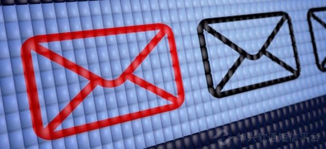北京敬钰科技有限公司  短信群发平台有哪些些限制