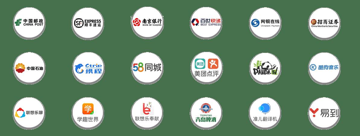榛子短信验证码服务各大企业