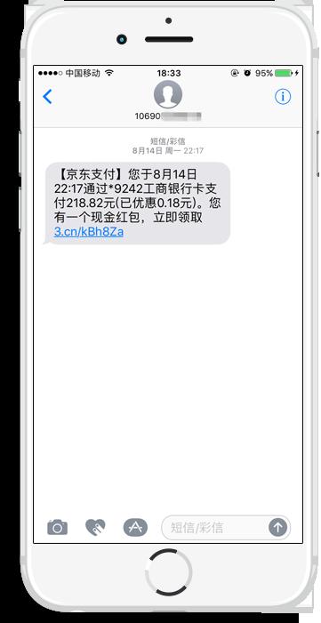 高效短信接口,接受服务类消息通知