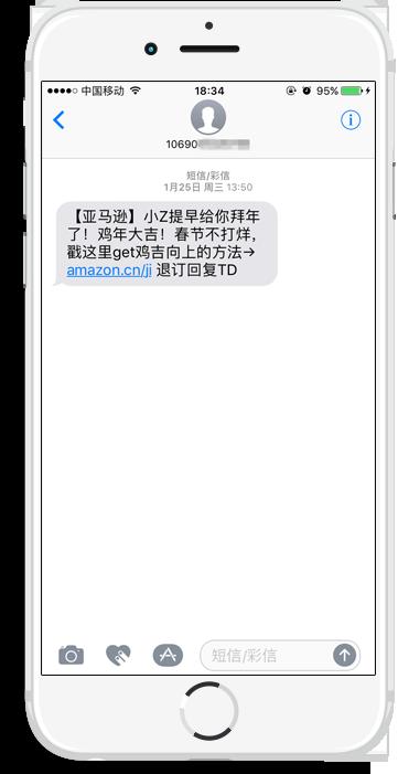 贴心短信接口服务通知,短信群发平台